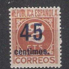 Sellos: ESPAÑA 1938 - CIFRAS HABILITADOS - EDIFIL 744. Lote 31653288