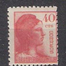 Sellos: ESPAÑA 1938 - ALEGORIA DE LA REPUBLICA - EDIFIL 751. Lote 31653325