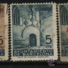 Sellos: S-4882- AYUNTAMIENTO DE BARCELONA. PUERTA GOTICA DEL AYUNTAMIENTO.. Lote 32011298