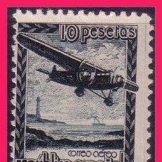 Sellos: 1939 AVIÓN EN VUELO, EDIFIL Nº NE38 * . Lote 32677640