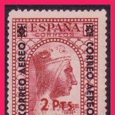 Sellos: 1938 MONTSERRAT HABILITADO, CORREO AÉREO, EDIFIL Nº 786 * *. Lote 32681715