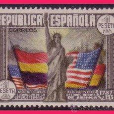 Stamps - 1938 CL Aniv. Constitución EEUU, EDIFIL nº 763 * * - 32682993