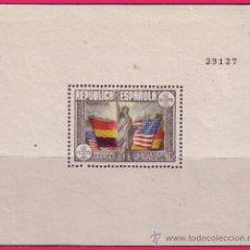 Sellos: 1938 CL ANIV. CONSTITUCIÓN EEUU, EDIFIL Nº 764 * *. Lote 32683011