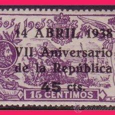 Sellos: 1938 VII ANIVERSARIO REPÚBLICA, EDIFIL Nº 755 * *. Lote 32683033
