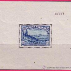 Sellos: 1938 DEFENSA DE MADRID, EDIFIL Nº 758 * *. Lote 32683040