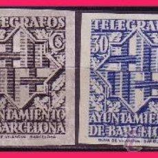Sellos: BARCELONA TELÉGRAFOS 1941 ESCUDO DE LA CIUDAD, EDIFIL Nº 13S A 16S * *. Lote 32705306