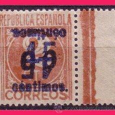 Sellos: 1938 CIFRAS HABILITADOS, EDIFIL Nº 744HHI (*) VARIEDAD. Lote 32739827