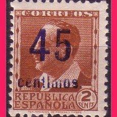 Sellos: 1938 CIFRAS HABILITADOS, EDIFIL Nº NE28 * *. Lote 32739931