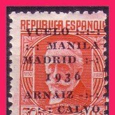 Sellos: 1936 VUELO MANILA - MADRID, EDIFIL Nº 741 * *. Lote 32740601
