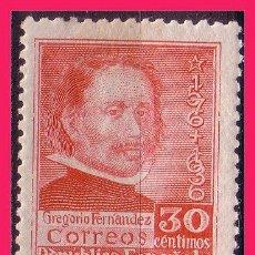 Sellos - 1937 III Centenario Gregorio Fernández, EDIFIL nº 726 * - 32742863