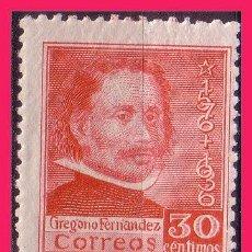 Sellos - 1937 III Centenario Gregorio Fernández, EDIFIL nº 726 * * - 32742869