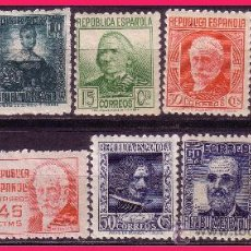 Sellos: 1936 CIFRA Y PERSONAJES, EDIFIL Nº 731 A 740 * *. Lote 32742896