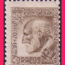 Sellos: 1934 SANTIAGO RAMÓN Y CAJAL, EDIFIL Nº 680 * *. Lote 32743245
