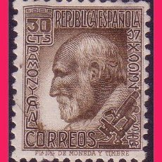 Sellos: 1934 SANTIAGO RAMÓN Y CAJAL, EDIFIL Nº 680 (*) . Lote 32743275