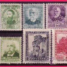 Sellos: 1932 PERSONAJES Y MONUMENTOS, EDIFIL Nº 662 A 675 * *. Lote 32743754