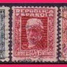 Sellos: 1931 PERSONAJES, EDIFIL Nº 655 A 661 (O). Lote 32743784