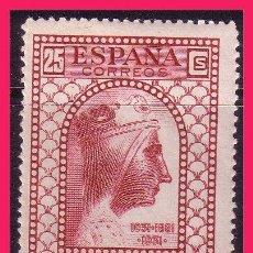 Sellos: 1931 IX CENTENARIO MONASTERIO MONTSERRAT, EDIFIL Nº 642DA * * DENTADO 14. Lote 32743876