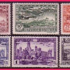 Sellos: 1931 III CONGRESO DE LA UPP, AÉREOS, EDIFIL Nº 614 A 619 * . Lote 32746371