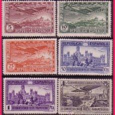 Sellos: 1931 III CONGRESO DE LA UPP, AÉREOS, EDIFIL Nº 614 A 619 (*) . Lote 32746413