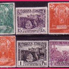 Sellos: 1931 III CONGRESO DE LA UPP, EDIFIL Nº 604 A 613 ^ . Lote 32746488