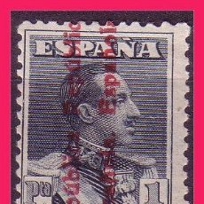 Sellos: 1931 ALFONSO XIII, SOBRECARGA R.E., EDIFIL Nº 602N * MUESTRA. Lote 32746528