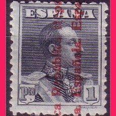 Sellos: 1931 ALFONSO XIII, SOBRECARGA R.E., EDIFIL Nº 602 * . Lote 32746610