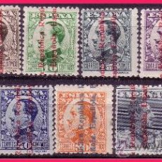 Sellos: 1931 ALFONSO XIII, SOBRECARGA R.E., EDIFIL Nº 593 A 603 *. Lote 32746647