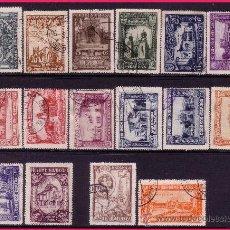 Sellos: 1930 PRO UNIÓN IBEROAMERICANA, EDIFIL Nº 566 A 582 (O) SERIE COMPLETA. Lote 32817411