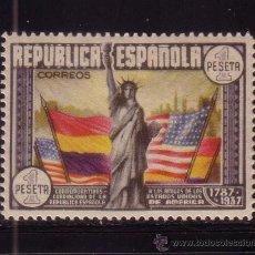 Sellos: ESPAÑA 763* - AÑO 1938 - 150º ANIVERSARIO DE LA CONSTITUCION DE ESTADOS UNIDOS. Lote 32972599