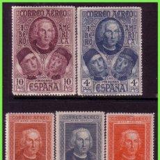 Sellos: 1930 DESCUBRIMIENTO DE AMÉRICA, EDIFIL Nº 559 A 565 * *. Lote 33033506