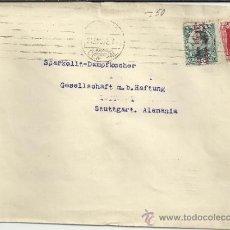 Sellos: II REPUBLICA CC MADRID CORREO CENTRAL . Lote 33330866