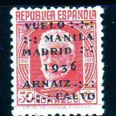 Sellos: 1936 - VUELO MANILA-MADRID SERIE NUEVA SIN FIJASELLOS EDIFIL Nº 741 CAT. 15 €. Lote 34165914