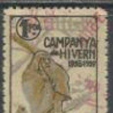 Sellos: 1295--SELLO GUERRA CIVIL 1938 -1939 REPUBLICA GUERRA CIVIL CAMPANYA D HIVERN,TOTA LA RERAGUARDA PER . Lote 34340616