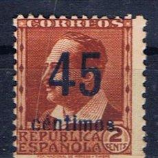 Sellos: CIFRAS 1938 EDIFIL NE28 NUEVO** VALOR 2012 CATALOGO 77.-- EUROS . Lote 34372640