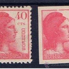 Sellos: MATRONA REPUBLICANA 45 CTS 1938 NUEVOS(*)/**. Lote 34505484