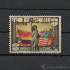 Sellos: ESPAÑA=EDIFIL Nº 763=CONSTITUCION USA=NUEVOS SIN FIJASELLOS=REF:0015. Lote 34687830