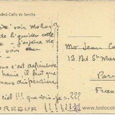 Sellos: MADRID POSTAL CALLE SEVILLA MAT ALCANCE MEDIODIA SOBRE SELLO II REPUBLICA. Lote 35538876