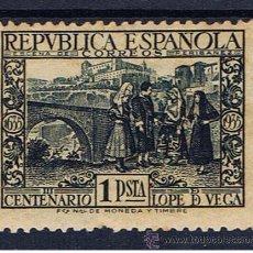 Sellos: LOPE DE VEGA 1935 NUEVO* EDIFIL 693. Lote 35571264