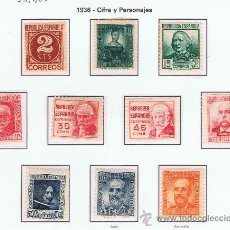 Sellos: PERSONAJES 1936 EDIFIL 731-740 NUEVOS(*)/*/** SERIE COMPLETA. Lote 35573684