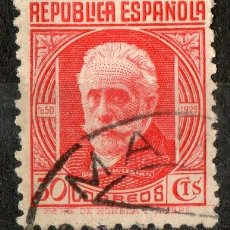 Sellos: 734 30 CTS PABLO IGLESIAS (CL) 1936. Lote 35626639