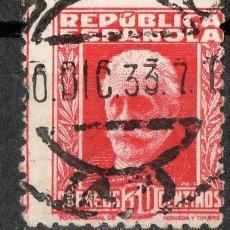 Sellos: 669 30 CENTIMOS PABLO IGLESIAS 1932-1934. Lote 35627416