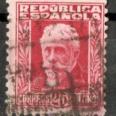 Sellos: 667 25 CENTIMOS PABLO IGLESIAS 1932-1934. Lote 35627446