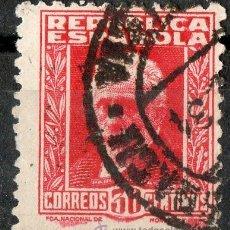 Sellos: 669 30 CENTIMOS PABLO IGLESIAS 1932-1934. Lote 35627518