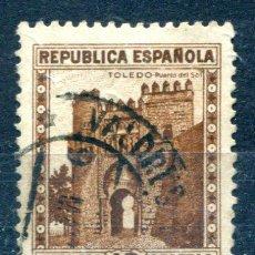 Sellos: EDIFIL 675. 10 PTS MONUMENTOS, DENTADO 11 Y CUARTO. MATASELLADO.. Lote 35933376