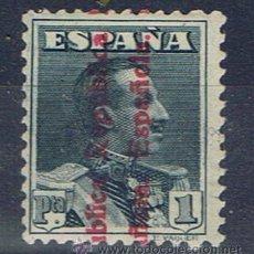 Sellos: ALFONSO XIII REPUBLICANO 1931 EDIFIL 602 NUEVO** VALOR 2013 CATALOGO 195.-- EUROS . Lote 36026816