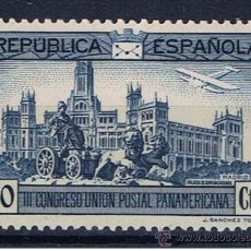 Selos: UNION POSTAL 1934 EDIFIL 617 NUEVO** . Lote 36027862