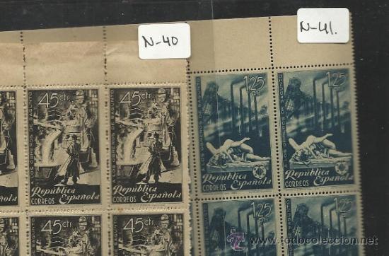 CONJUNTO 25 SELLOS DE 45 CTS. Y 25 SELLOS DE 1,25 PTS. DE LA REPUBLICA - VER FOTOS - (N-40 /N-41) (Sellos - España - II República de 1.931 a 1.939 - Nuevos)