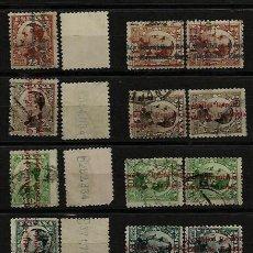 Sellos: 1931 REPÚBLICA ALFONSO XII SOBRECARGADOS 593 594 595 596 598. Lote 36198997