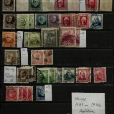 Sellos: 1931-35 REPUBLICA PERSONAJES ED 658 671 674 680 Y LA SERIE COMPLETA 681 - 688. Lote 36229936