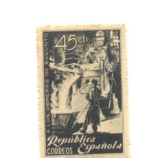 Sellos: 1- 1938 45 CENTIMOS DE PESETA HOMENAJE OBREROS DE SAGUNTO VALENCIA. Lote 36249798